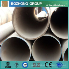 Großer Durchmesser 5052 Aluminium-Rohr-Befestigung auf heißem Verkauf