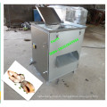 Автоматическая машина для резки рыбы Машина для филе рыбы