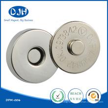 Strong Packing Neodymium Magnet From Djh (DPM-006)