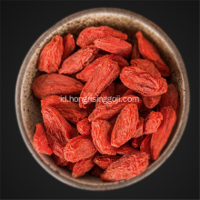 Data Nutrisi Goji Berries