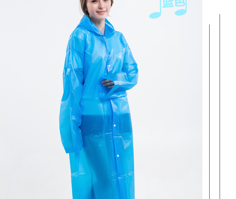 breathable raincoat