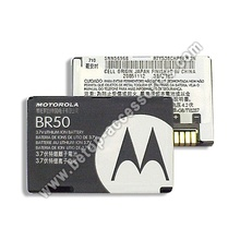 Motorola Battery BR50