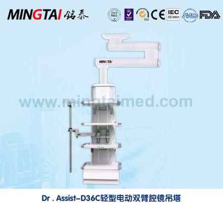 Mingtai Dr Assist D36c Electric Light Medical Pendant