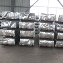 Prime Quality Galvanized Corrugated Steel Sheet