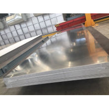 5083 H116 Алюминиевый морской лист