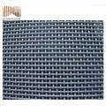 elastisches billiges Schutzgittergewebe Netzgewebe mit Top-Qualität