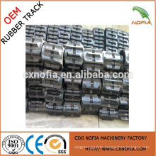 High Quality Agricultural Track 450*90*60