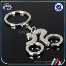 BO-10-12 Bicycle Keychain Bottle Opener
