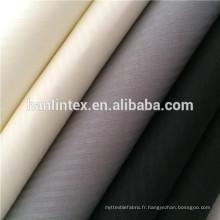 """100D * 100D 100 * 76 Tissu en polypropylène polyester 57 """"/ 58"""""""