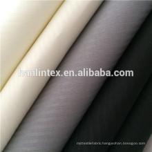 "100D*100D 100*76 57""/58"" polyester herringbone fabric"