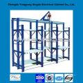 2014 popular oem custom mold storage rack