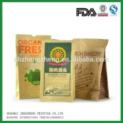 Brown Paper Bags Ice Cream Frozen Food Paper Bag