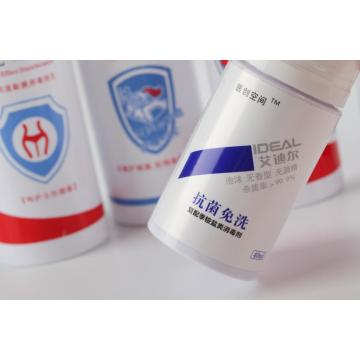 Natural liquid antiseptic disinfectant for home and hotel