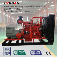 Gerador diesel famoso do tipo 100kw CUMMINS feito no fabricante de China