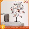 Assuré Qualité Pas Cher Nouveaux Cadeaux Décoration Murale Grossiste Décoratif Vinyle Arbre Sticker Stickers Muraux