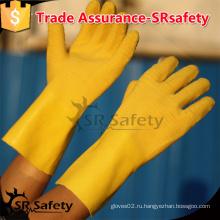 SRSAFTY Промышленные перчатки из желтого нитрила, химические промышленные перчатки
