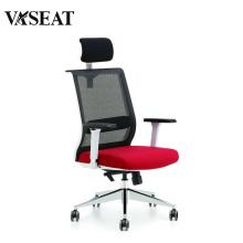 Chaise de bureau à cadre blanc