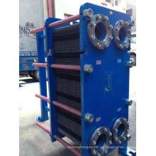 Thermowave Tl400ss EPDM Материальный пластинчатый теплообменник промышленного назначения