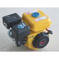 Motor a gasolina pequeno 196cc 6.5HP HH168F-II