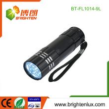 Factory Supply White Light Emergency Occasion 3 * AAA actionnée à bon marché 9 led en aluminium lampe de poche avec bracelet