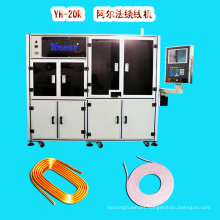 High Precision Alpha Coil Winding Machine
