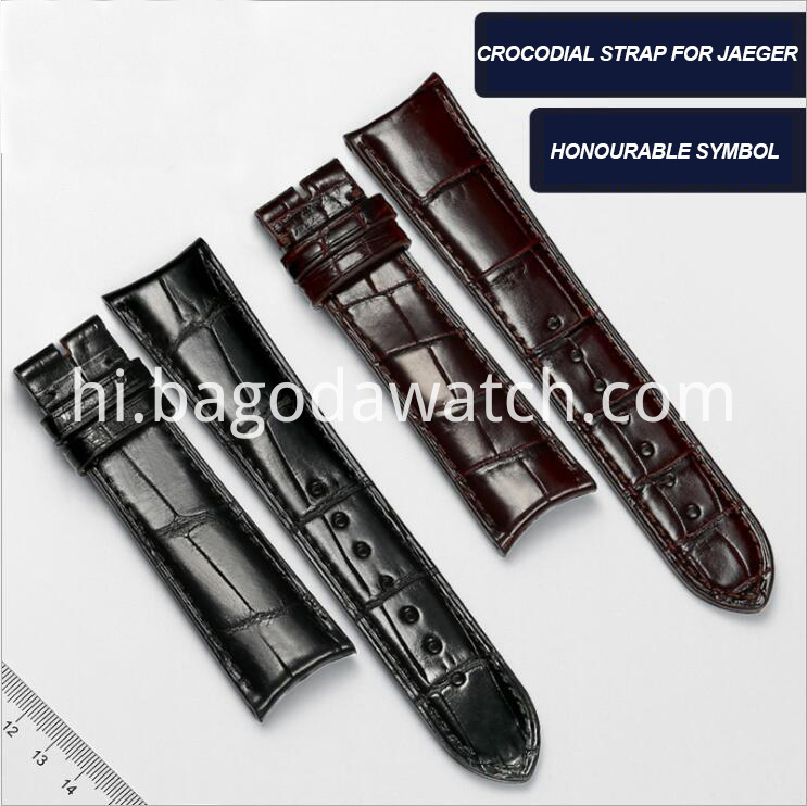 crocodial watch strap
