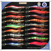 FSQL003 squid jig saltwater fishing lure squid bait