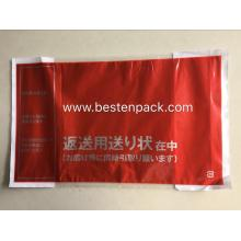 Custom C6 mailing envelope packing list enclosed
