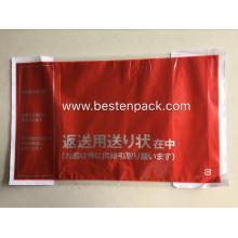 Anpassad C6-postförpackningslista bifogad