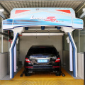 Leisu wash SG touchless car wash equipment prices