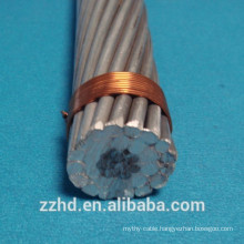 bare acsr overhead transmission line and cable 240/40 acsr