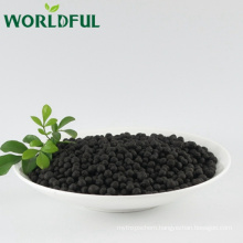 Factory sale blackgold humate coated urea 25% nitrogen fertilizer