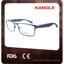 2017 avec votre logo plus récent mode personnalisé Design Metal lunettes optiques