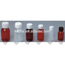 Oral liquid bottle Plastic syrup bottle liquid bottle