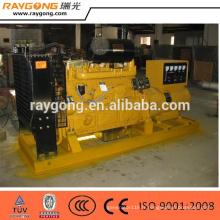 générateur diesel 150kw insonorisé type diesel groupe électrogène Weifang