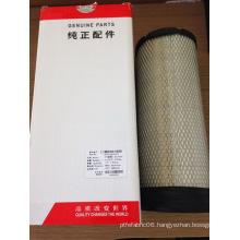 SY215C Excavator Air Filter  B222100000532K