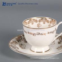 Кружка кофеего держателя чашки золотистого чертежа, чашка кофе Ceramic Bone China