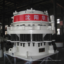 hymak symons spring cone crusher price