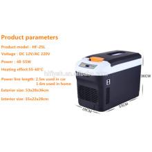 HF-22L(110) DC 12V/AC 220V 55W car refrigerartor car cooler cooling box mini portable car refrigerator(CE certificate)