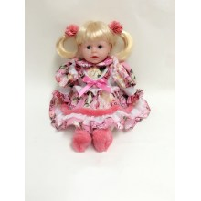 "18"" Lovely Soft Vinyl Doll"