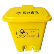 Bac à poussière médicale en plastique de 18 litres pour hôpital (YW0019)