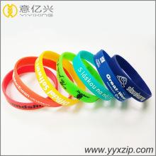 подгонянный wristband кремния silkscreen Логоса резиновый браслет