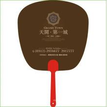 Papier hygiénique en promotion rond personnalisé Han Fan