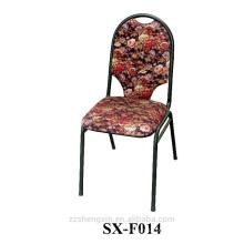 Restaurante Cadeira de refeição Moldura de metal para venda