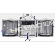 HCVAC Auto Parts Vacuum Coating Machine