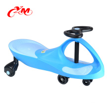 Wholesale new PP Baby Swing Car Twist Car for Children Ride on car/CE kids twist car /Best selling cheap Plasma Car