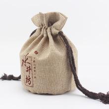 Gift Shopping Jute Bag