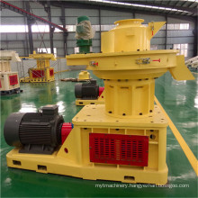 Hulls Pellet Making Machine for Sale