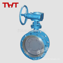 Worm actuated sanitary stainless steel clamp butterfly valve