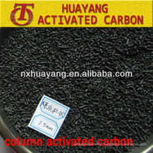 specialized production 2.0mm extruded activated carbon for gas filter